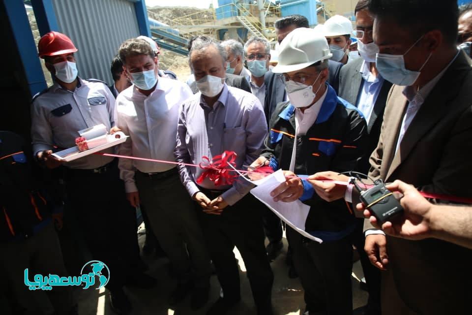 افتتاح کارخانه کنسانتره طلای فاریاب