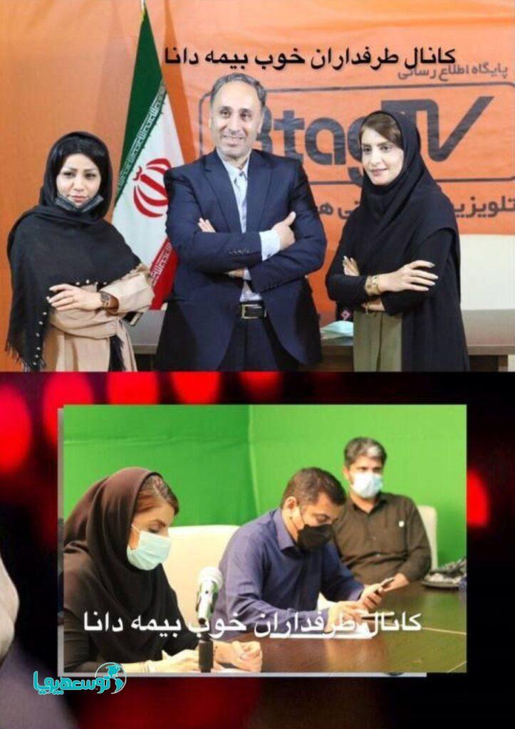 حضور پرشور بانوان و همکاران مستقل صنعت بیمه استان بوشهر در انتخابات ۱۴۰۰