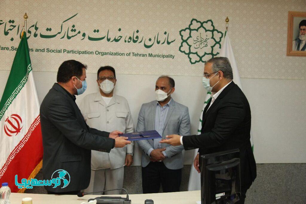 انتصاب مدیر بازرسی سازمان رفاه، خدمات و مشارکتهای اجتماعی شهرداری تهران