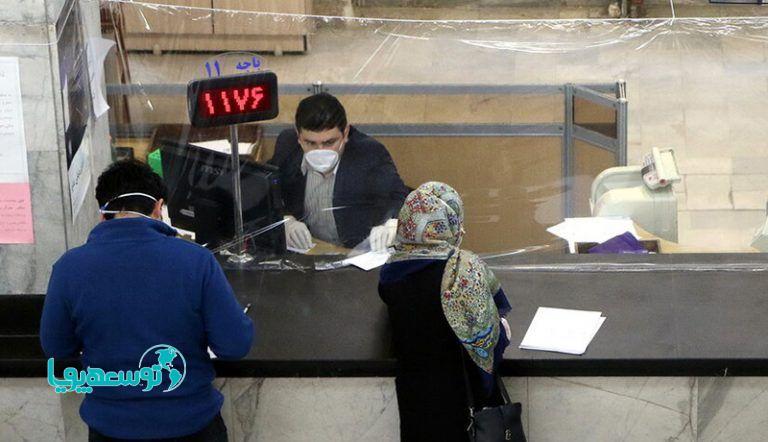 بانکهای تهران و البرز تعطیل شدند