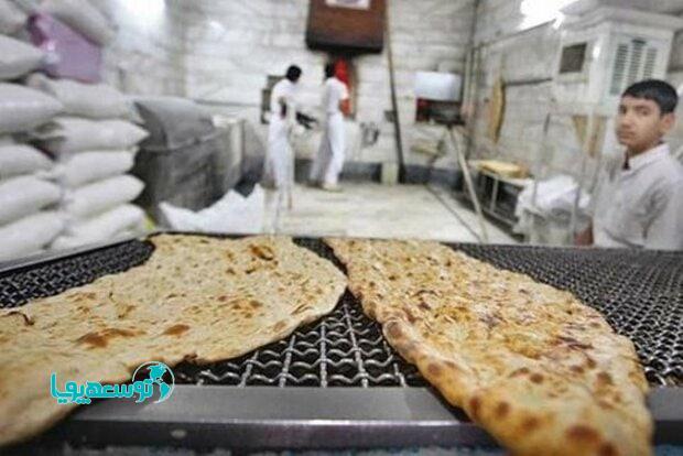 اطلاعیه شرکت بازرگانی دولتی ایران در خصوص قیمت نان/ افزایش قیمت نان ممنوع است