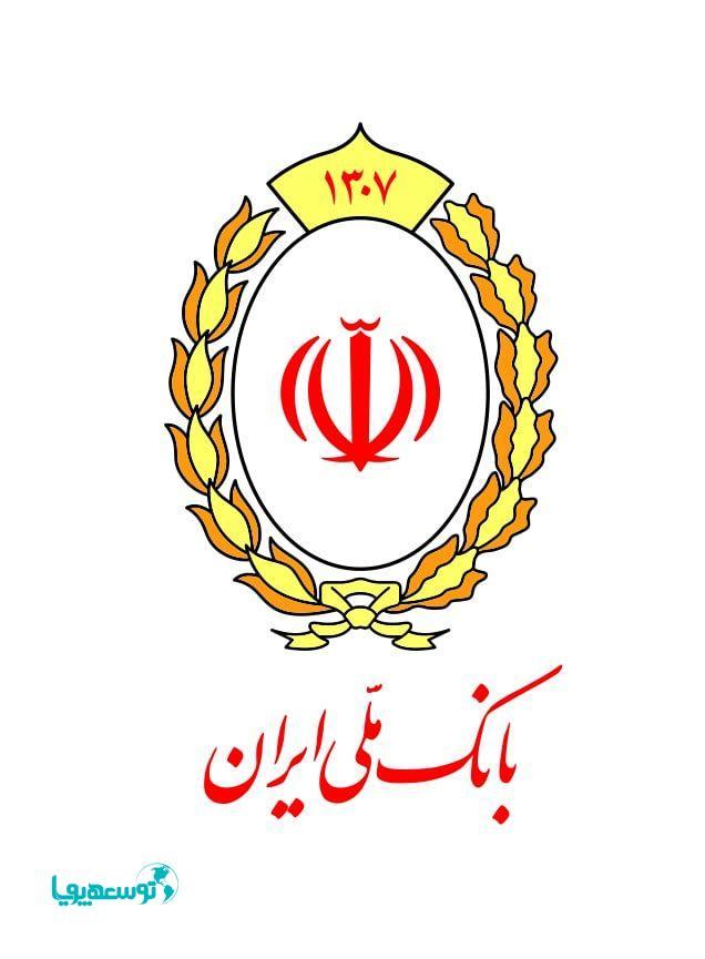 93 سال خدمت/ رونق «قرض الحسنه» در بانک ملی ایران